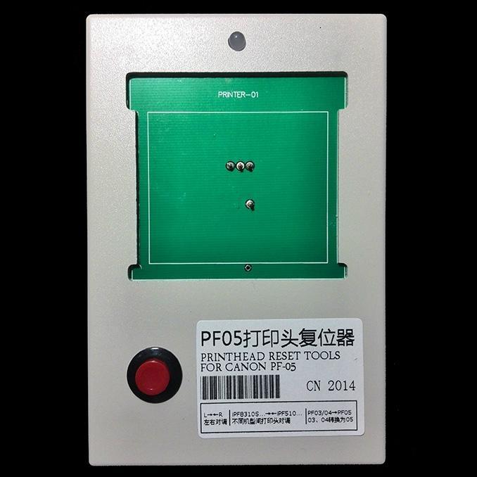 PF05打印頭復位器 1