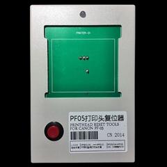 PF05打印頭復位器