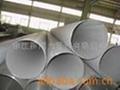 不锈钢焊管 2