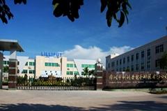 Zhangzhou Lilliput Electronic Technology Co., Limited