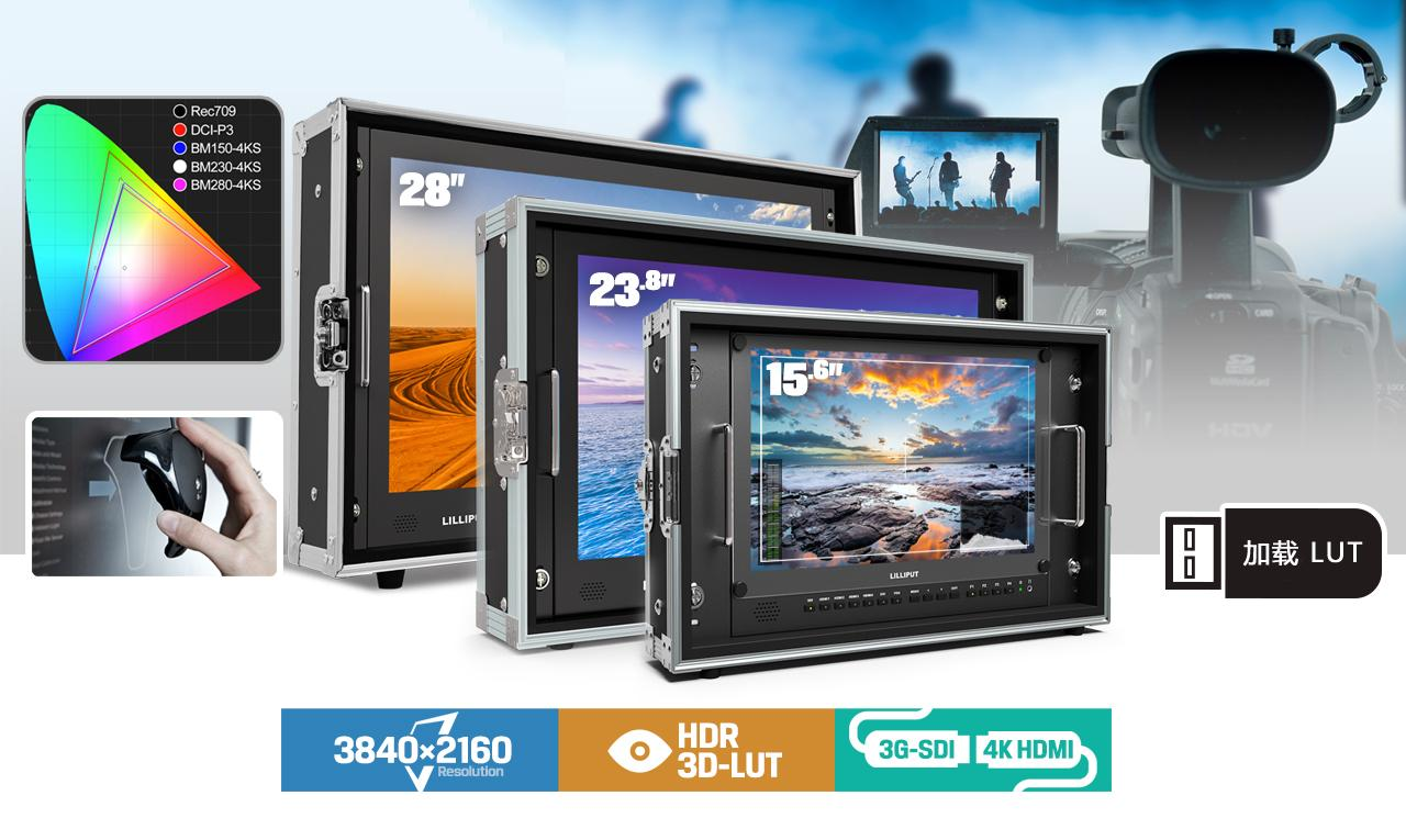"BM230-4KS :  23.8"" Carry-on/Rackable 4K Broadcast Director Monitor."