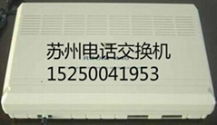 蘇州電話交換機安裝