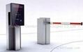 Spod YinJian Series Intelligent Parking System