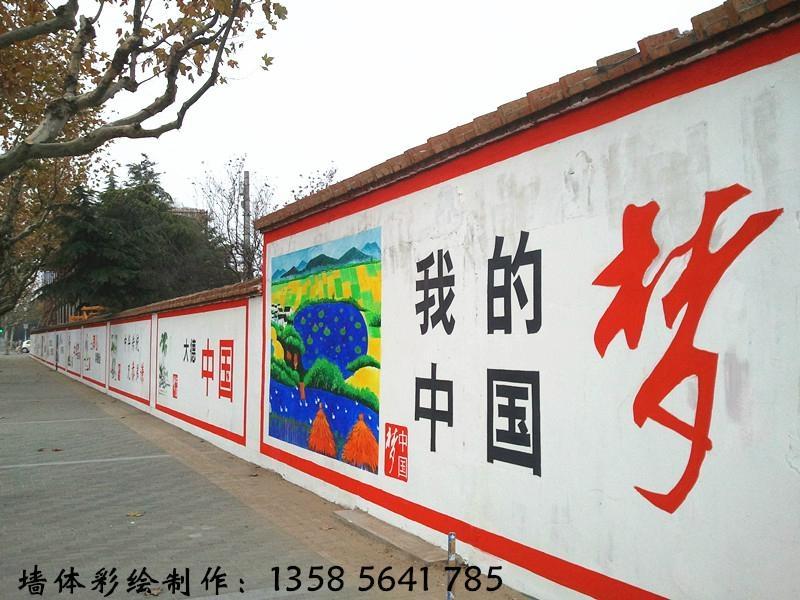 上海雙馨廣告公司:專業製作文化牆、手繪彩繪 牆體手繪、彩繪畫、牆體畫畫、牆麵粉刷 書寫牆體大字、標語 大型戶外牆體廣告、粉刷彩繪牆體畫、家庭裝飾畫油畫標語,社會主義新農村彩繪標語,房地產工地圍檔牆體廣告,及樓盤圖案繪畫,地下停車場牆體廣告,企業文化牆形象牆,大型建築物粉刷,樓體樓群粉刷,居委會街道文化牆手繪彩繪畫,公路兩側粉刷標語油畫,廠區.