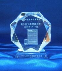 珠海水晶獎杯 水晶獎杯 水晶內雕