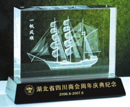 珠海水晶獎杯 水晶獎杯 水晶內雕 2