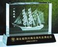 珠海水晶奖杯 水晶奖杯 水晶内雕 2