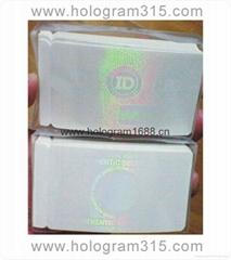 Transparent   security sticker printing