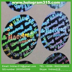 Security  hologram sticker labels printing in GZ