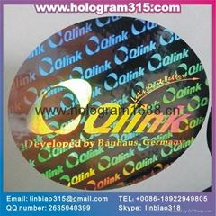 Printed security hologram sticker
