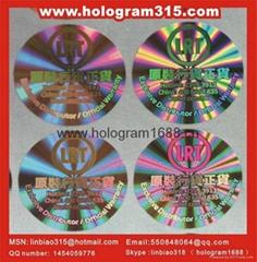 High resolution hologram sticker labels