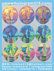 Design Comprehensive security hologram sticker