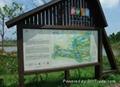 農業旅遊示範點標識標牌 1