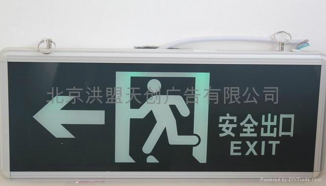 警告標誌牌 1
