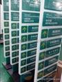 农行功能分区指示牌广告广告牌展示架促销 1
