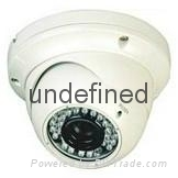 2.0MP IP  CAMERA IR DOME CCTV CAMERA