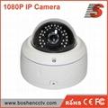 1080P IP Camera 2mp IR dome cctv camera