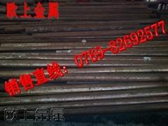 不鏽鋼耐腐蝕17-4PH