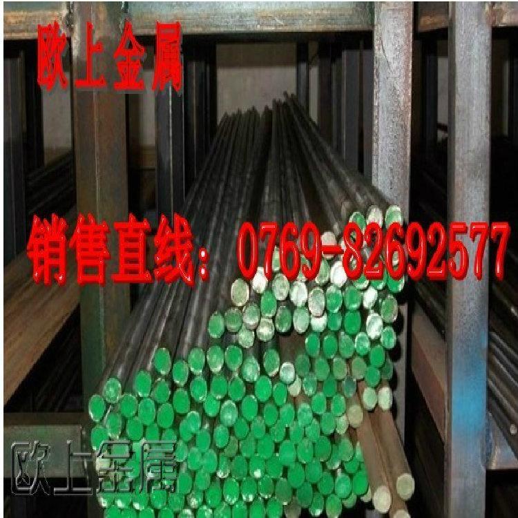 17-4PH不锈钢棒密度 5