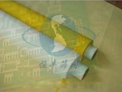 Polyester Screen Printing10T- 120T -165T