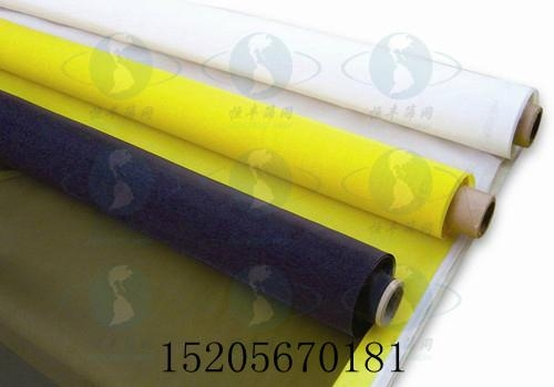7T-165T polyester screen printing mesh  1
