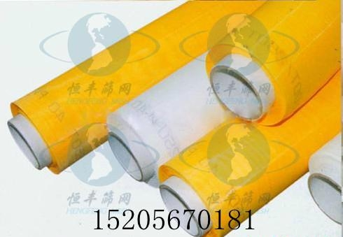 7T-165T polyester screen printing mesh  2