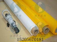 7T-165T 滌綸聚酯單絲篩網