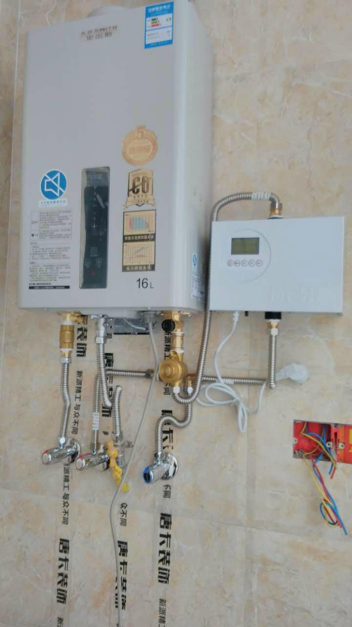热水器完美搭配循环水泵 1