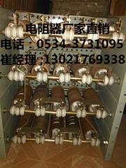大功率电阻器