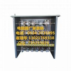 塔机专用电阻器