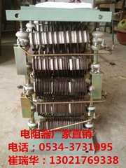 起重机调整电阻器