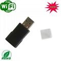 High Quality 300Mbps Wireless Wlan WIFI