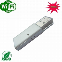 MIMO High speed 300Mbps USB wireless external dongle