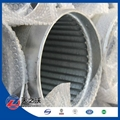 deep-well water filter pipe (China factory) 1
