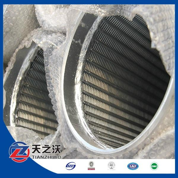 deep-well water filter pipe (China factory) 2