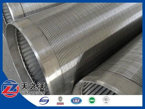 johnson screen pipes for water boreholes 3