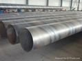 Supply steel pipe, pipe fittings, flanges 3