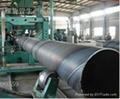 Steel pipe, elbow, flange, three links