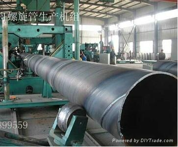 Thermal insulation pipe, steel pipe, flange 2