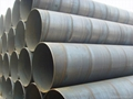 Length of spiral pipe, seamless pipe,