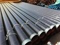 3pe管件、3PE鋼管公司