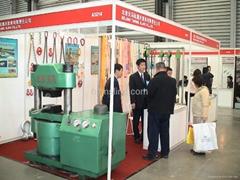 Beijing Tianma Sling Co.,Ltd