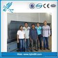 300T horizonal tensile testing machine