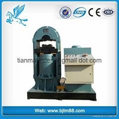 YT-500T hydraulic Steel