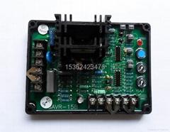 GAVR-15A电压调节器
