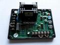 GAVR-15B电压调节器 2