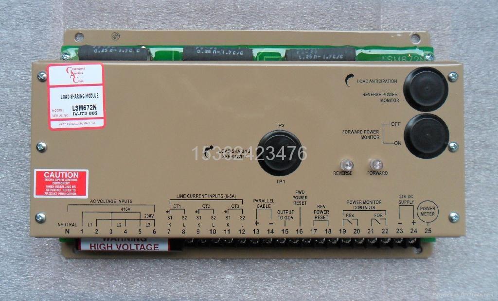 SYC6714并机同步器 2