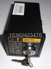 DSE501K控制模塊