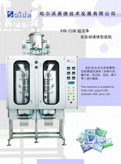 Liquid Packaging Machine (Hot Product - 1*)