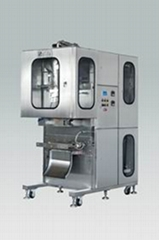 Automatic Liquid Packaging Machine (Hot Product - 1*)